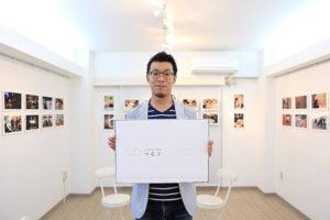 exhibition 008s